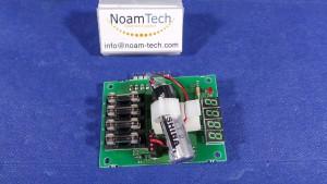 Noam-Tech Item #23496