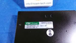 PM-UDPD2A01-30 PM Driver
