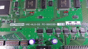 VME-HLS-DS Board, Screen VME-HLS-SD / PC-99033D-123