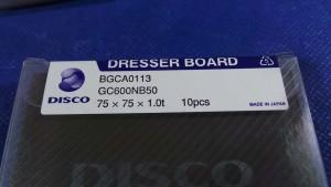 BGCA0113 Blade, Dressing Board 75x75x1.0t