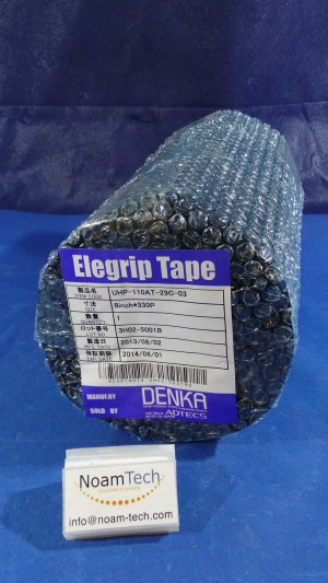 UHP-110AT-29C-03 Elegrip Tape / 8 Inch* 330P / Denka