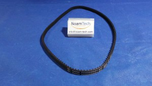 700-5MGT Belt, Timing Belt / Powergrip / 700 5MGT