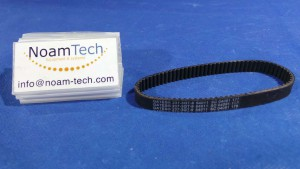 237-3GT-9 belt, Timing / 237-3GT-9 / 54911 / SC04081  / Gates