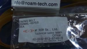 250MXL-037 Belt, Timing