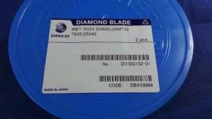 SD600L25MT38 Blade, Diamond Blade, 79x0.25x40 / Disco