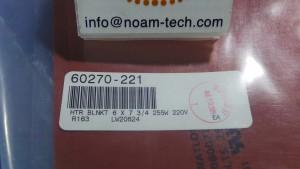 60270-221 HTR Blnkt 6x7 3/4 / 250W / 220v