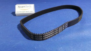 600-5MGT Belt, Timing Belt / Powergrip / 600 5MGT