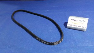 750-5MGT Belt, Timing Belt / Powergrip / 750 5MGT
