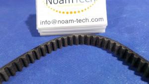 GT36505MGT belt, Timing / GT3 650 5MGT / Gates / PowewrGrip