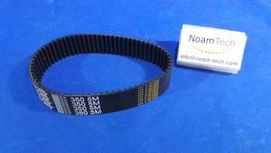 63912DS Belt, 6 3912DS / 350 5M / Timing Belt / PowerGrip