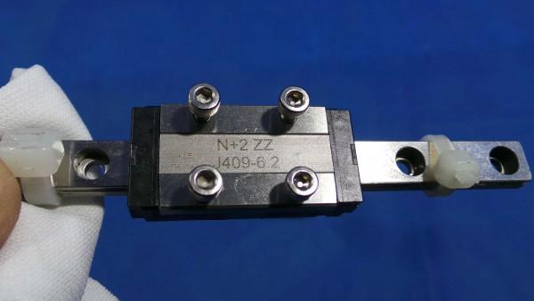 Noam-Tech Item #29101