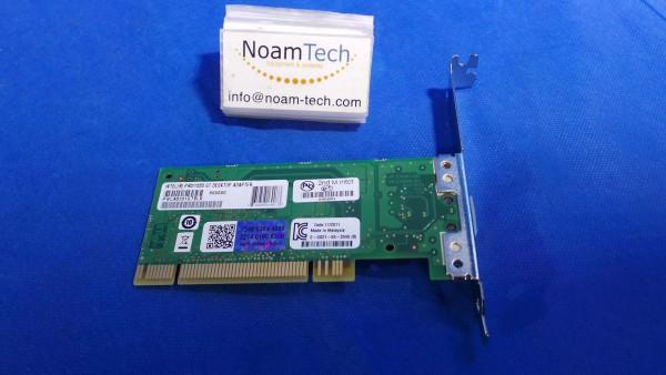Noam-Tech Item #30821