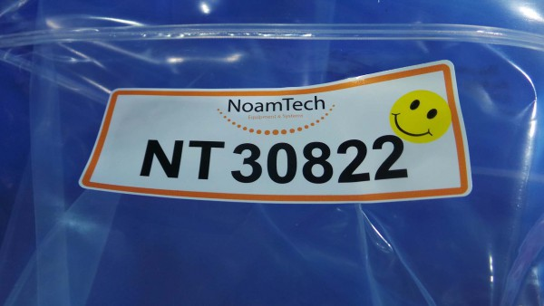 Noam-Tech Item #30822